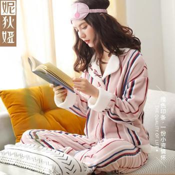 妮狄娅女士睡衣冬季珊瑚绒家居服长袖法兰绒条纹翻领开衫可外穿居家服套装ZF84574