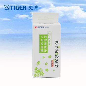 TIGER虎牌 正品电热水瓶电水壶内容器专用柠檬酸清洗剂 PKS-012C 120g