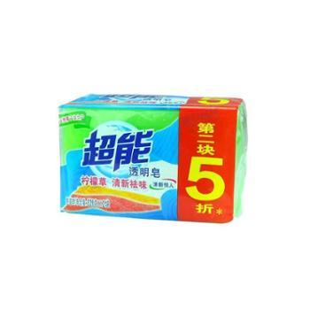 超能洗衣皂226g*2柠檬草清新祛味透明皂肥皂清新悦人