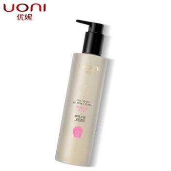 优妮弹力素保湿定型护卷发专用头发造型啫喱水蓬松修复弹簧素