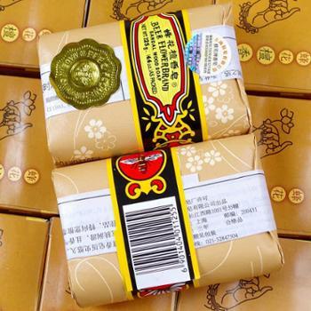 上海香皂蜂花檀香皂125克除螨香皂药皂檀香皂香味浓郁持久