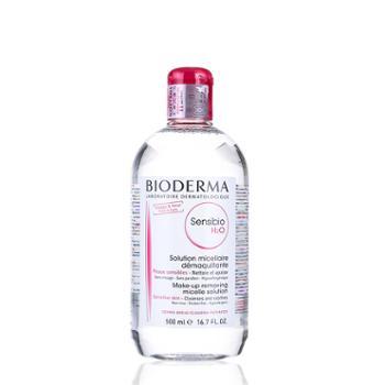 贝德玛卸妆水500ml粉水舒妍洁肤液脸部眼唇卸妆液温和清洁