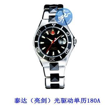 泰达(亮剑)光驱动手表180A