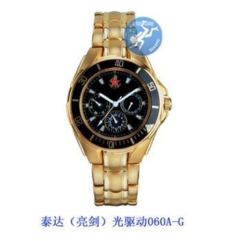 泰达(亮剑)光驱动手表060A-G