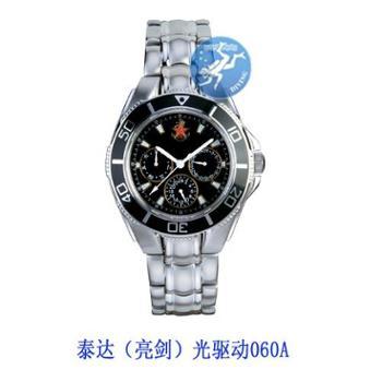 泰达(亮剑)光驱动手表060A
