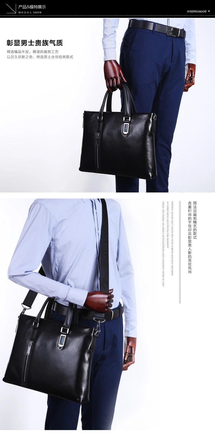 卓梵阿玛尼男包手提包横款 头层牛皮真皮包商务电脑包男士公文包