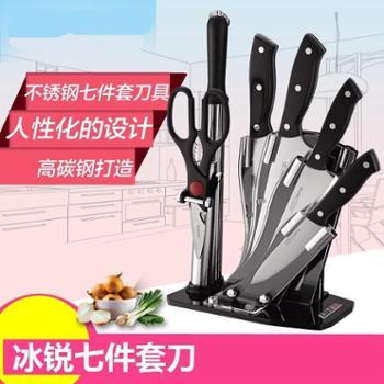 爱仕达冰锐刀具套装家用菜刀厨房套装不锈钢刀全套组合七件厨房用具