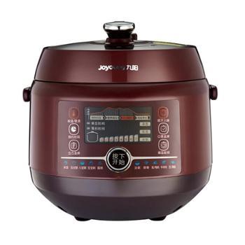 【陕西龙支付】九阳(Joyoung) 电压力锅家用铁釜内胆5L可预约高压锅煲JYY-50F1 酒红色