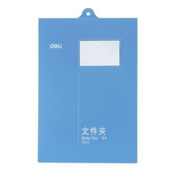 得力(deli)5333 A4悬挂式文件夹 蓝色