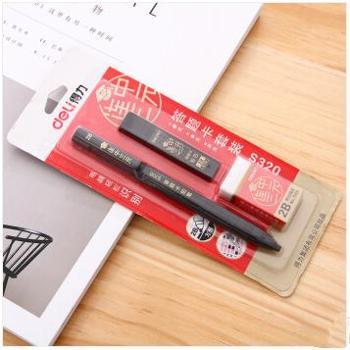 得力deli答题卡专用笔 电脑涂卡笔 高考文具2b自动铅笔 考试3件套 S320