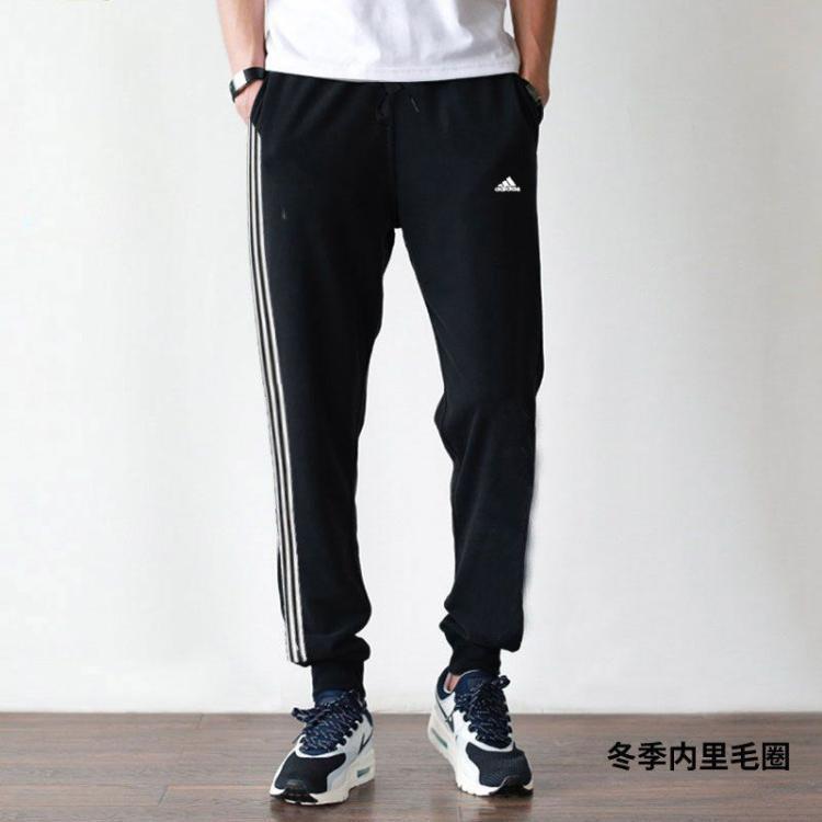 Adidas 阿迪达斯套装男 春秋运动服连帽保暖外套休闲针织跑步长裤