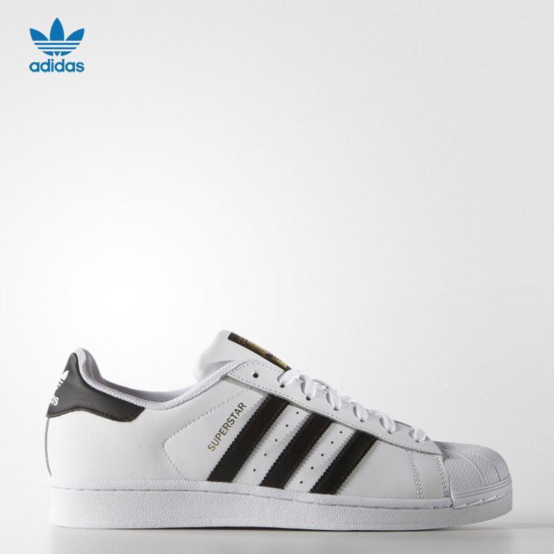 adidas阿迪达斯贝壳头三叶草板鞋休闲鞋C77124