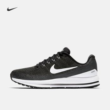 Nike 耐克2018年新款 NIKE AIR ZOOM VOMERO 13 男子跑步鞋 922908