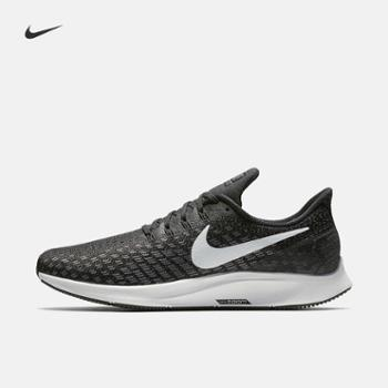 Nike 耐克NIKE AIR ZOOM PEGASUS 35 男子女子跑步鞋942851 942855 H