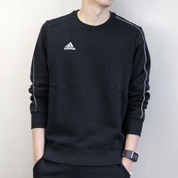 Adidas阿迪达斯男装2018秋季新款运动卫衣针织圆领套头衫CE9064SF