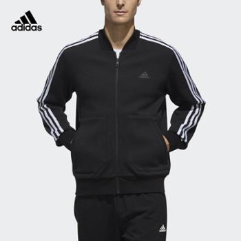 Adidas阿迪达斯男款女款运动服休闲夹克外套开衫DT2474