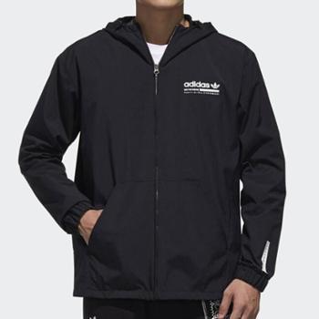 阿迪达斯adidas三叶草WBKAVAL男子外套DX4236