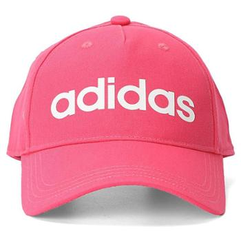 Adidas阿迪达斯NEO情侣男女帽子太阳帽粉黑DM6178