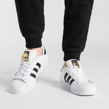 Adidas阿迪达斯贝壳头三叶草板鞋休闲鞋C77124C77154