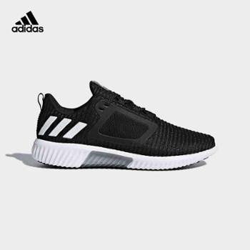 Adidas阿迪达斯男子女子清风系列CLIMACOOL跑步鞋-T-M