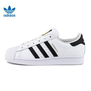 Adidas阿迪达斯三叶草男鞋女鞋superstar金标贝壳头板鞋休闲鞋EG4958