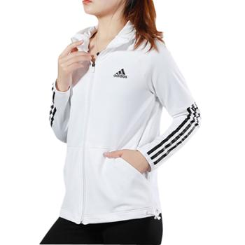 Adidas阿迪达斯外套女2020春季新款运动服连帽白色休闲夹克FH8018