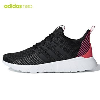 Adidas阿迪达斯NEO透气轻便运动休闲跑步鞋-G