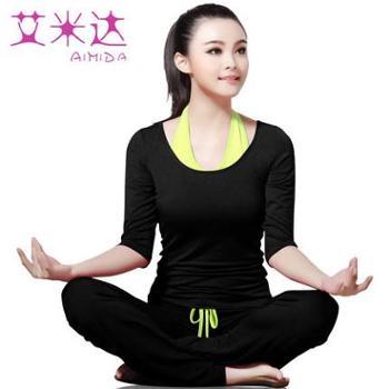 艾米达瑜伽服套装秋冬新款瑜珈服时尚三件套愈加健身舞蹈服女yoga