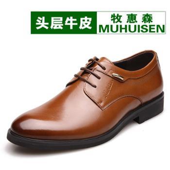 牧惠森男士皮鞋 真皮 头层牛皮 商务皮鞋 休闲皮鞋
