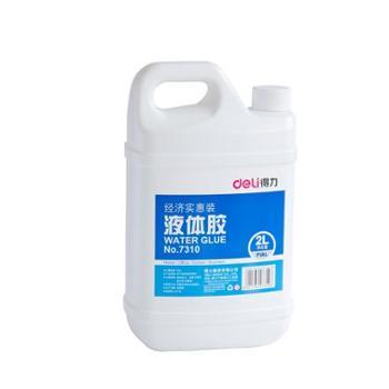 得力液体胶73102L大桶装实用/办公胶水/粘性好1桶