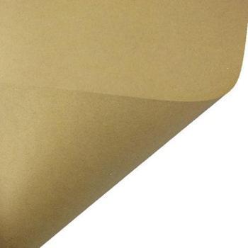 唯彩100张 A4牛皮纸 A4 80克 牛皮纸 80g 牛皮纸打印纸 封面纸 1副