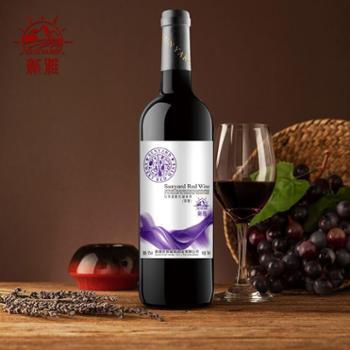 新雅 sunyard 经典甜醇红葡萄酒