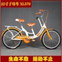 厂家直销精品高档22寸子母车亲子车 户外休闲女士自行车 小型双人自行车