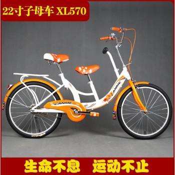 厂家直销精品高档22寸子母车亲子车户外休闲女士自行车小型双人自行车