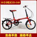 厂家直销16寸迷你小型儿童折叠车 7变速山地自行车女士折叠车 城市上班代步车