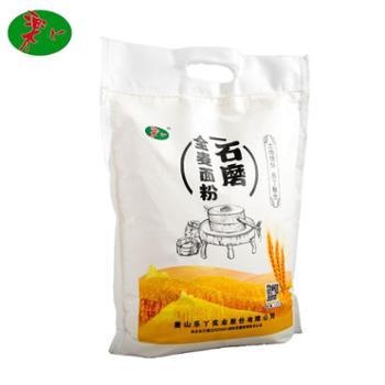 乐丫牌石磨面粉农家全麦面粉含麦麸黑面包粉低筋面粉2.5kg