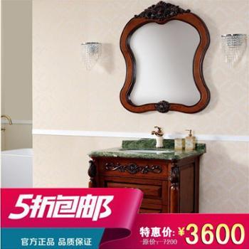 汉御HY-1007仿古浴室柜,雨林绿(过油)大理石台面(双层D型边),小斜边挡水,单孔龙头孔,颜色:黄花梨色