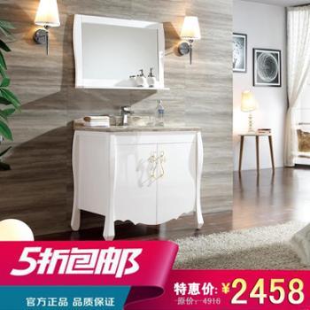 汉御HY-017后现代浴室柜,凯悦红大理石台面(双层J型边),小斜边挡水,单孔龙头孔,颜色:亮光白