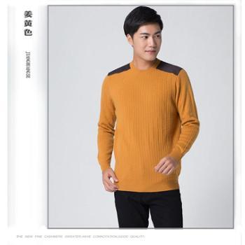 巴音孟克纯羊绒衫男式毛衣上衣圆领拼贴纯羊绒衫