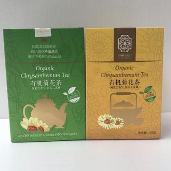 菊花代用茶(胎菊45g 朵菊30g)套装(10*7.2*14.3)