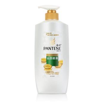 【全国包邮】潘婷丝质顺滑润发护发素750ml 洗发水 深层保湿