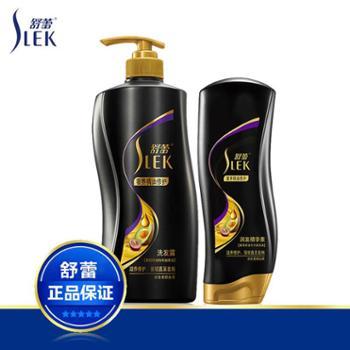 舒蕾奢养精油修护洗发水护发素套装600ML+400ML滋养修护强韧发质