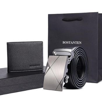 礼盒皮带钱包套装男士牛皮自动扣腰带礼品装波斯丹顿