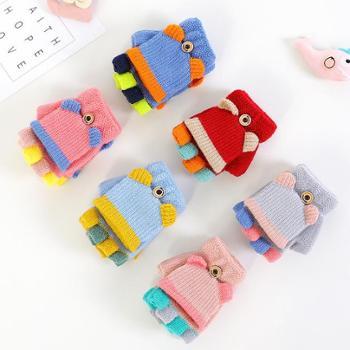 冬季儿童保暖手套中大童可爱卡通韩版小学生针织翻盖半指手套