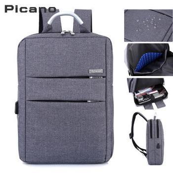 皮卡诺吕环手提双肩包商务笔记本电脑包休闲时尚学生男女士