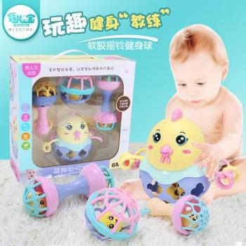 爱婴乐宝宝小鸡软胶摇铃 礼盒牙胶球婴幼儿益智环保玩具手抓球