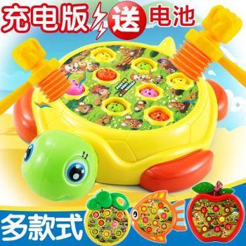 儿童电动打地鼠玩具益智音乐幼儿宝宝敲击砸地鼠游戏机