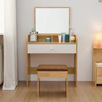 (梳妆台收纳柜)梳妆台迷你小户型化妆台现代简约化妆桌欧式时尚小型橡木妆台