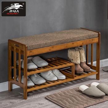 (换鞋凳)木马人换鞋凳鞋柜沙发凳简约现代坐凳鞋架储物凳门口穿鞋
