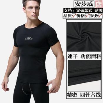 运动健身衣篮球训练弹力运动紧身衣户外跑步速干上衣短袖男